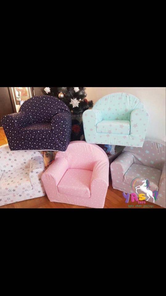 Dečije Foteljice