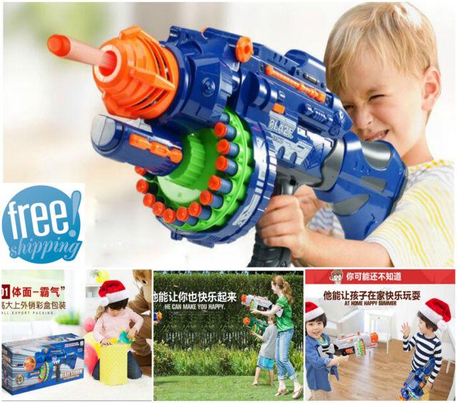 puške za dečake